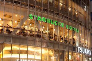franquicia de Starbucks