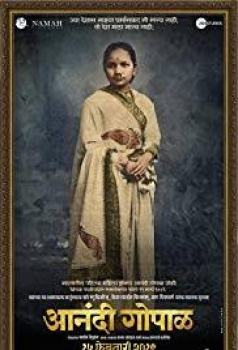 Anandi Gopal Joshi - first lady doctor in india
