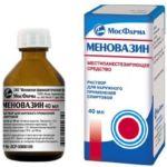 Меновазин ерітіндісі