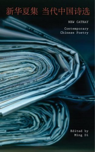 New_Cathay_Contemporary_Chinese_Poetry