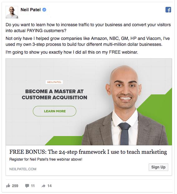 facebook lead gene ads retargeting strategies