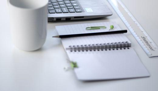 私が潜在意識で恋愛がうまくいった【⑫実現したいことをノートに書く方法】