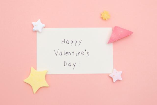 バレンタインデーはカードでメッセージ本命と片思い彼氏と義理の文例