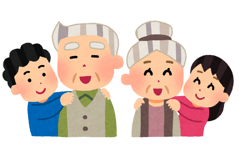 20170713敬老の日プレゼントを孫から keirou_katamomi_couple2