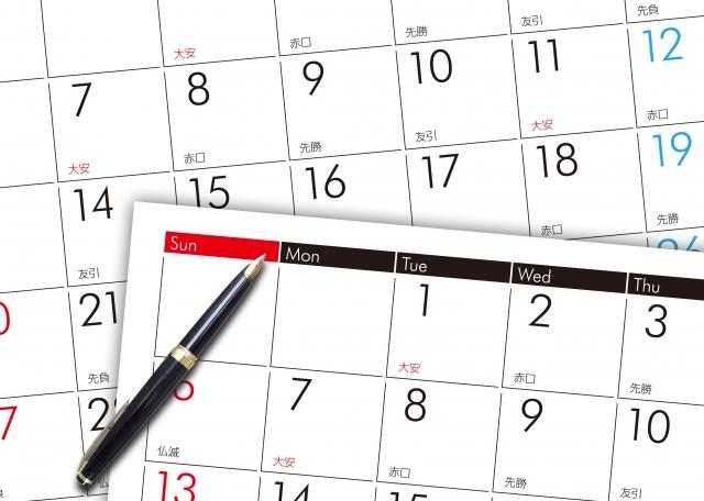カレンダーの大安や仏滅などの意味と六曜とは?手帳に必要な理由は?