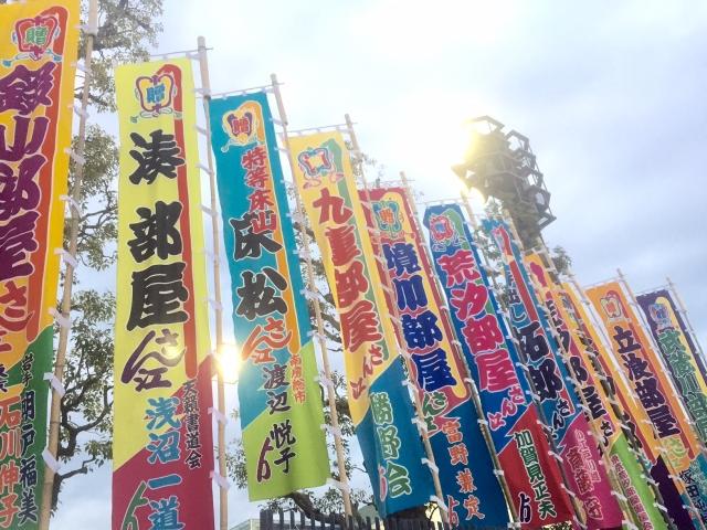 大相撲は年に何場所開催される?どの時期に何日間どこで行われるの?