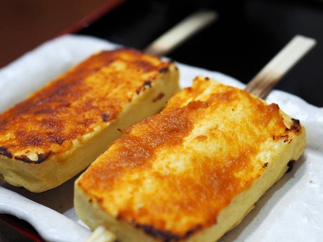 豆腐の味噌田楽
