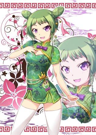 prad3 wakana china dress