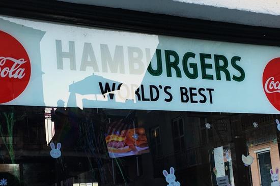 ニューオリンズのハンバーガー