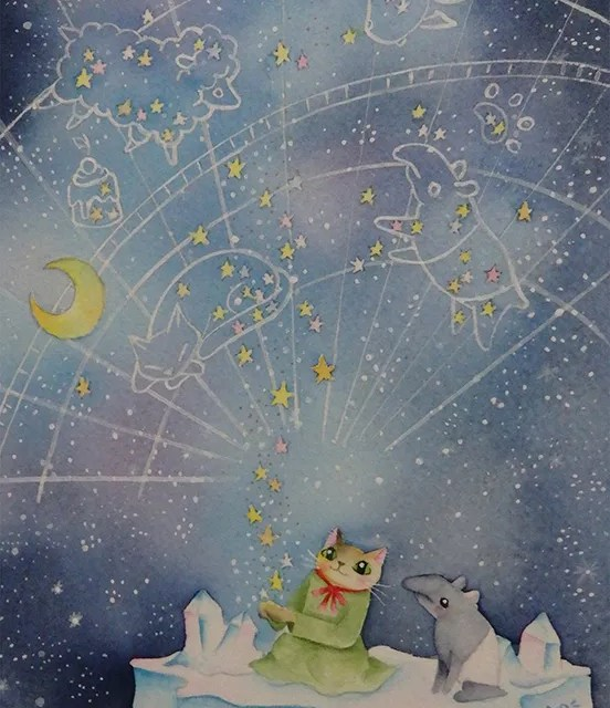Playing with Stars
