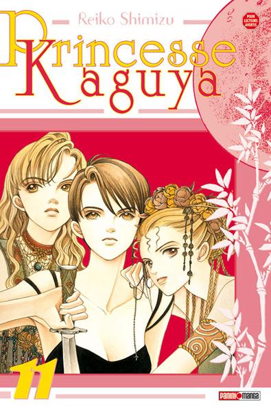 princess_kaguya_11