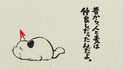 ghibli-pub-nisshin-seifun-group