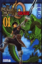 monster-hunter-orage