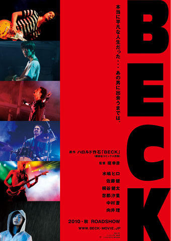 beck_live-action