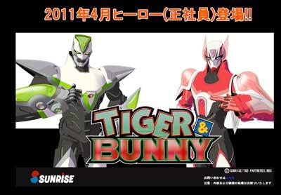 tiger-bunny