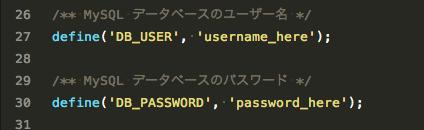 MySQL データベースのユーザー名