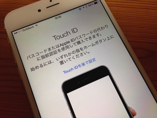 Touch ID の設定
