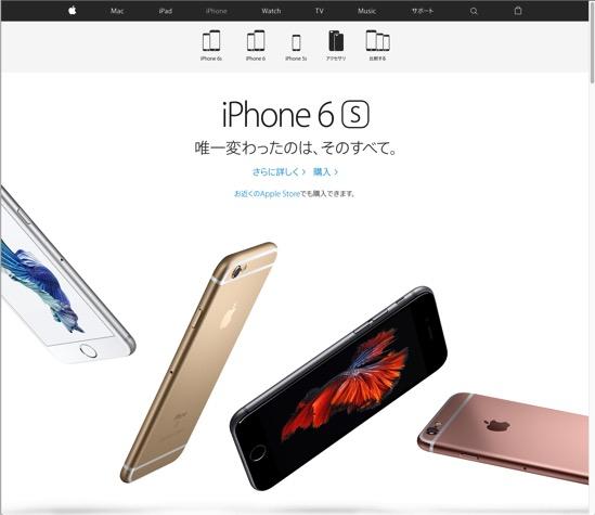 Buy-iPhone-01.jpg