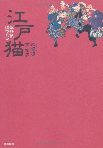 3fbbcdf67de51f5699b0144d3d259c06 - 本日の美人猫vol.01