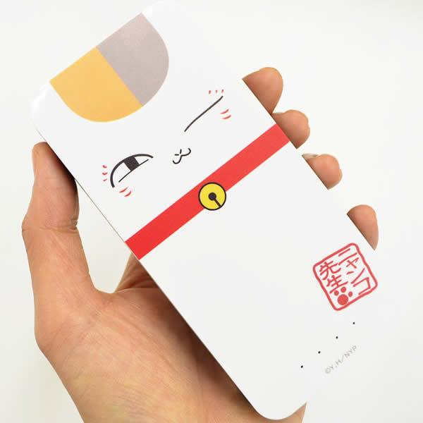 131214MobilecatBattery - 『夏目友人帳』のニャンコ先生、モバイルバッテリーに変身