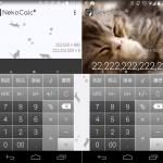 猫をあしらった電卓アプリ、かわいい見た目に反して高機能