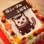 猫写真ケーキ化サービスで、猫ジャーナル2周年を祝う