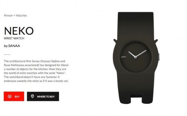 141215nekowatch 600x374 - ALESSI製の腕時計「NEKO」、最小限のデザインで猫らしさを表現