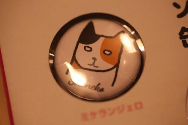 141225nekoniko03 600x400 - 表情豊かな島々の猫、ゆるーい漫画のモデルになる