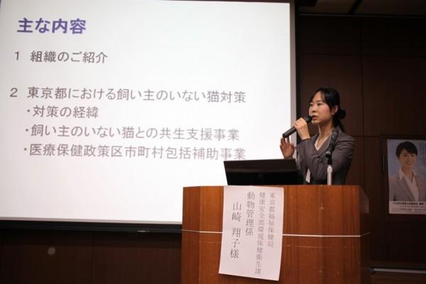 150301catsymposium001 600x400 - 行政書士ADRセンター東京主催の「地域猫シンポジウム2015」レポート