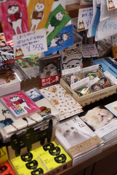160408nyankodo05 400x600 - 猫が助かる猫ジャー手ぬぐい、神保町のにゃんこ堂で限定販売