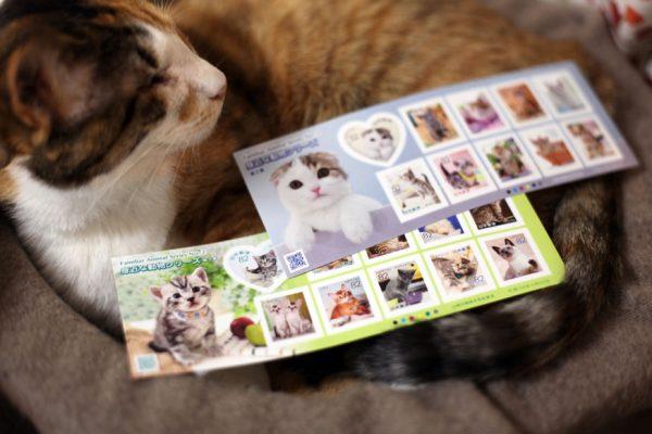 160422catstamp02 600x400 - つぶらな瞳の猫切手シート、かわいさ満点20匹