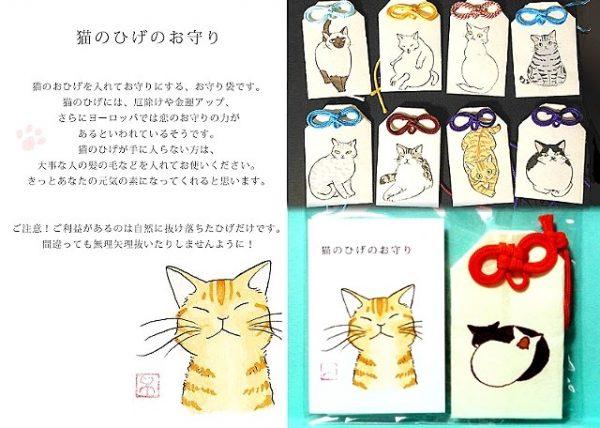 160706tanabata03 600x428 - 東北の空を彩る猫型飾り、仙台七夕まつりに猫要素が追加される
