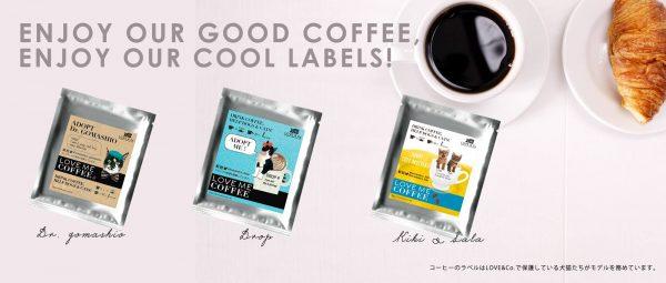 160803lovemeshop02 600x255 - 一杯が猫のご飯の1食分に、猫を助ける焙煎コーヒー