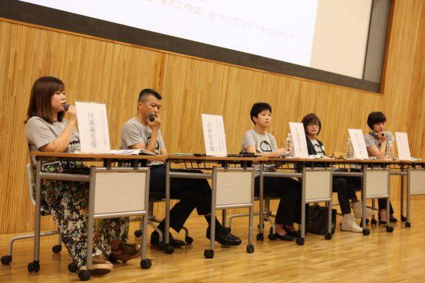 登壇者の皆さん。写真左から、河瀬氏、小西氏、齋藤氏、藤野氏、滝川氏