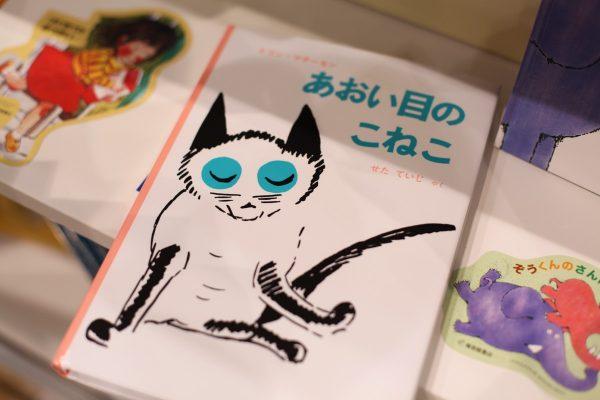 160924bookfair03 600x400 - 週末の猫本探しに有明へ。東京国際ブックフェアが25日まで開催