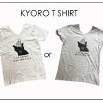 黒猫キョロの猛烈威嚇Tシャツ、クラウドファンディングにて目標達成
