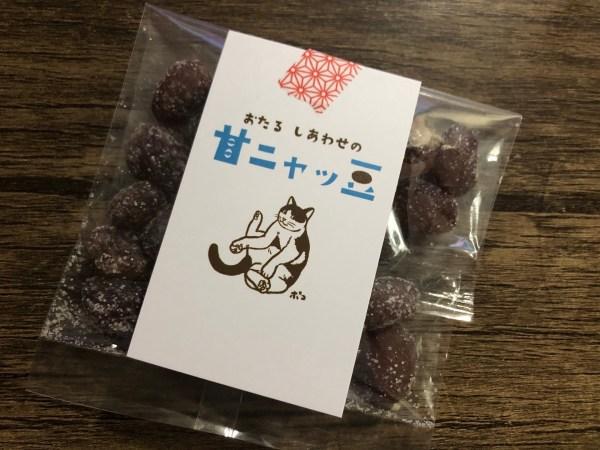 200218cat01 1920 600x450 - 甘納豆を買って食べれば猫助け、その名もズバリ「甘ニャッ豆」