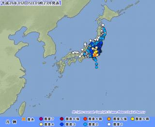 5月5日地震