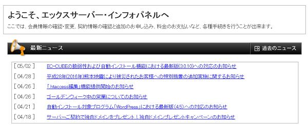 【ワードプレス】PHPエラーの直し方とfunctions.phpの場所【Xserver】【真っ白】