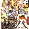 【FF14】報酬には「パイッサダルマ」!降神祭2016が1月1日から開催