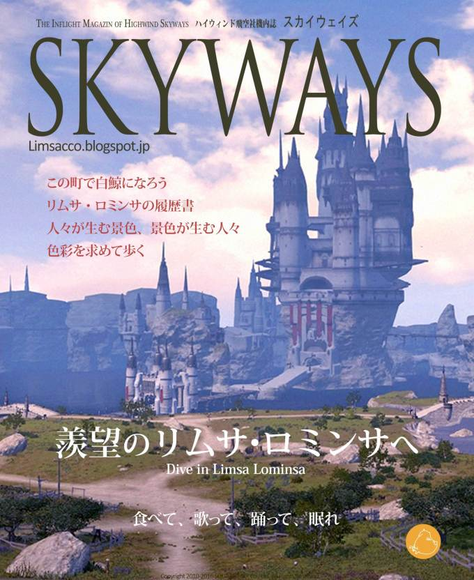 skyways_01