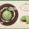 【FF14】「コロコロポックルケーキ」や「シヴァ漬け」などが採用!エオルゼアカフェ新メニューコンテスト【画像あり】