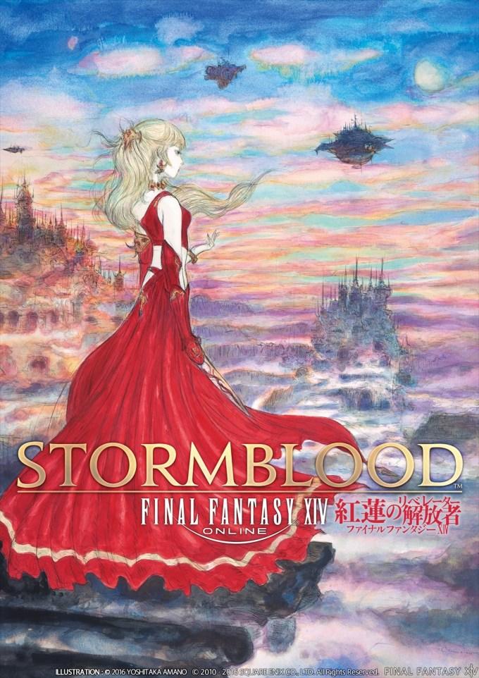 final-fantasy-xiv_2016_10-14-16_017