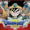 「ドラクエ3」がPS4と3DSで配信開始! ダウンロード版で1620円