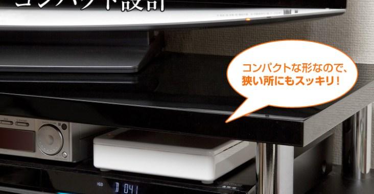 デジタルTVチューナー