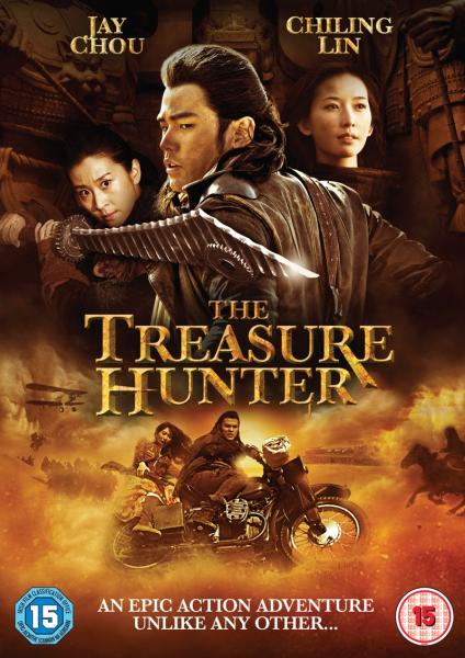 """The Treasure Hunter"" (2009) – Taiwanese Martial Art ..."