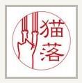 2015_05_12-小野印房-落ち猫のハンコ