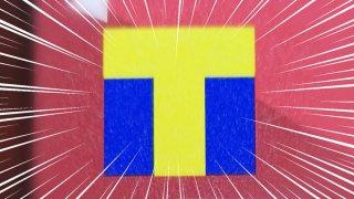 期間固定Tポイントの消化方法、11通りの使い道の解説