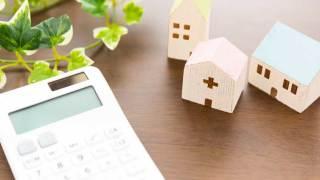 持ち家と賃貸のメリットデメリット。賃貸家賃の生涯費用の計算結果。