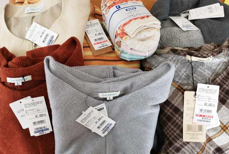 RIZAPの株主優待を利用しジーンズメイトで服を購入